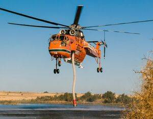 Erickson has been working for the US Forest Service on firefighting contracts since 1995 and is a global leader in aerial firefighting. Erickson Photo