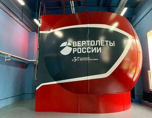 The simulator model was developed on the basis of helicopter flight test data provided by the design bureau of Kazan Helicopters. Russian Helicopters Photo